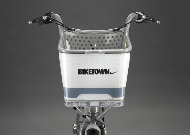 Nike Air Trainier 1 Biketown Fahrrad Korb