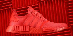 adidas NMD R1 Color Boost Release